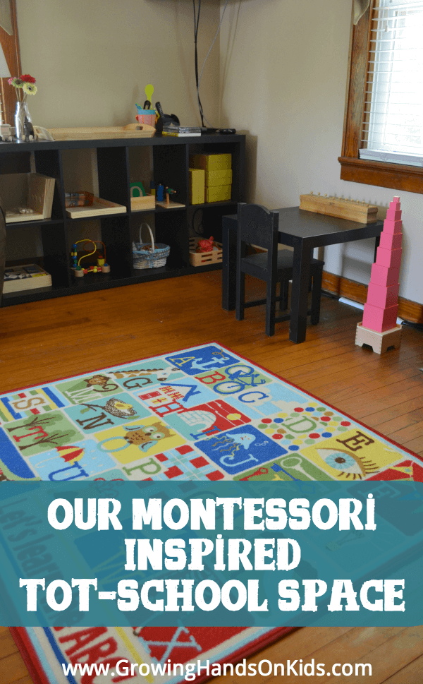 our-montessori-inspired-tot-school-space